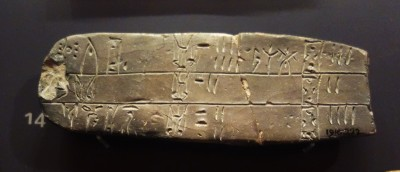 Minoan linear B tablet, recording wool issued to women workers